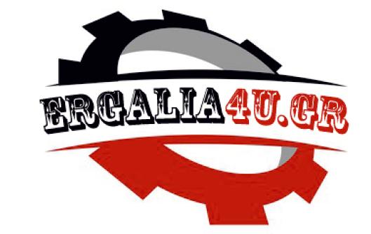 E-shop - ergalia4u.gr