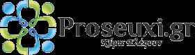 Εκκλησιαστικό Ιστολόγιο  -  Proseuxi.gr