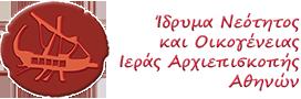 Ίδρυμα Νεότητος και Οικογένειας Ιεράς Αρχιεπισκοπής Αθηνών