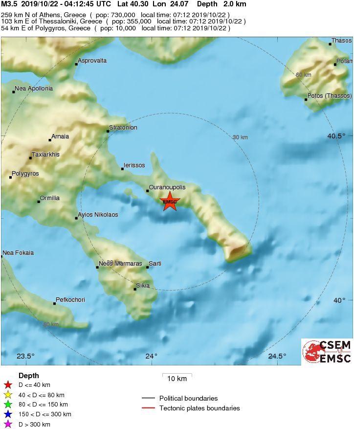 Σεισμός 3,5 ρίχτερ στο Άγιον Όρος