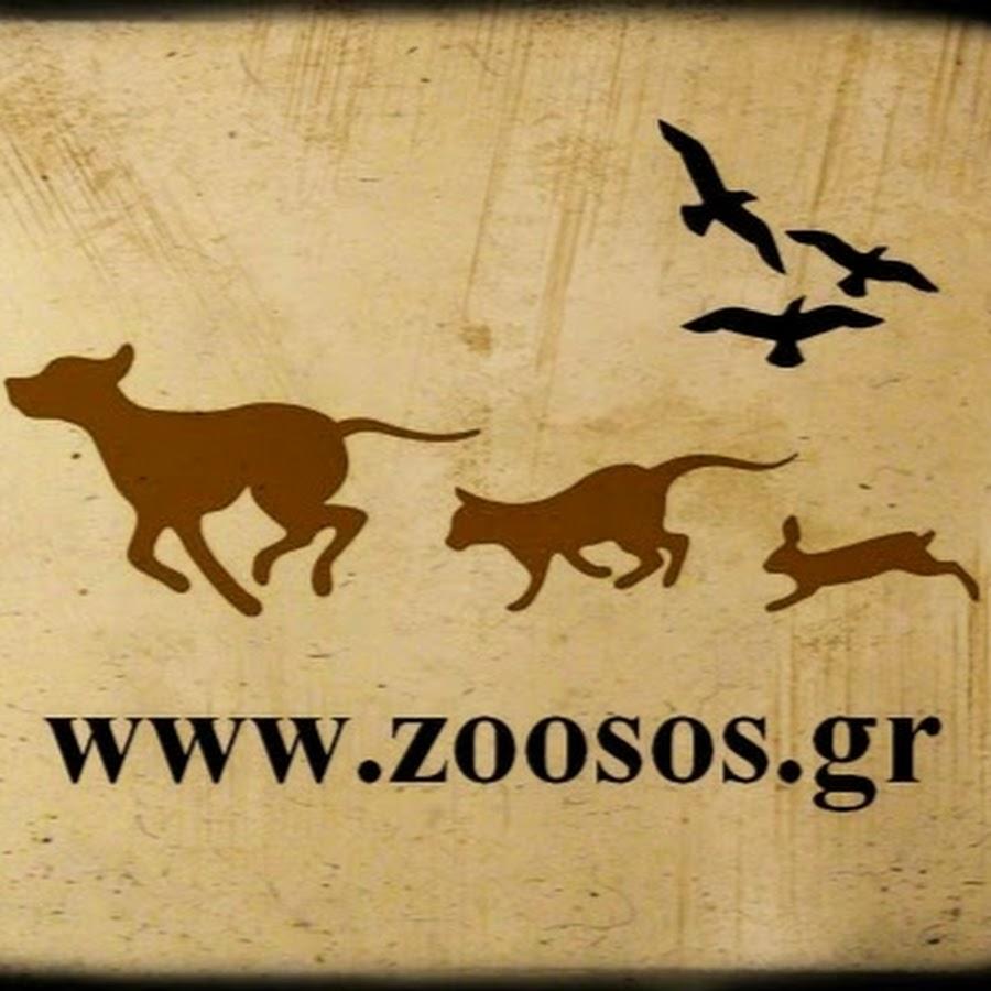 www.zoosos.gr