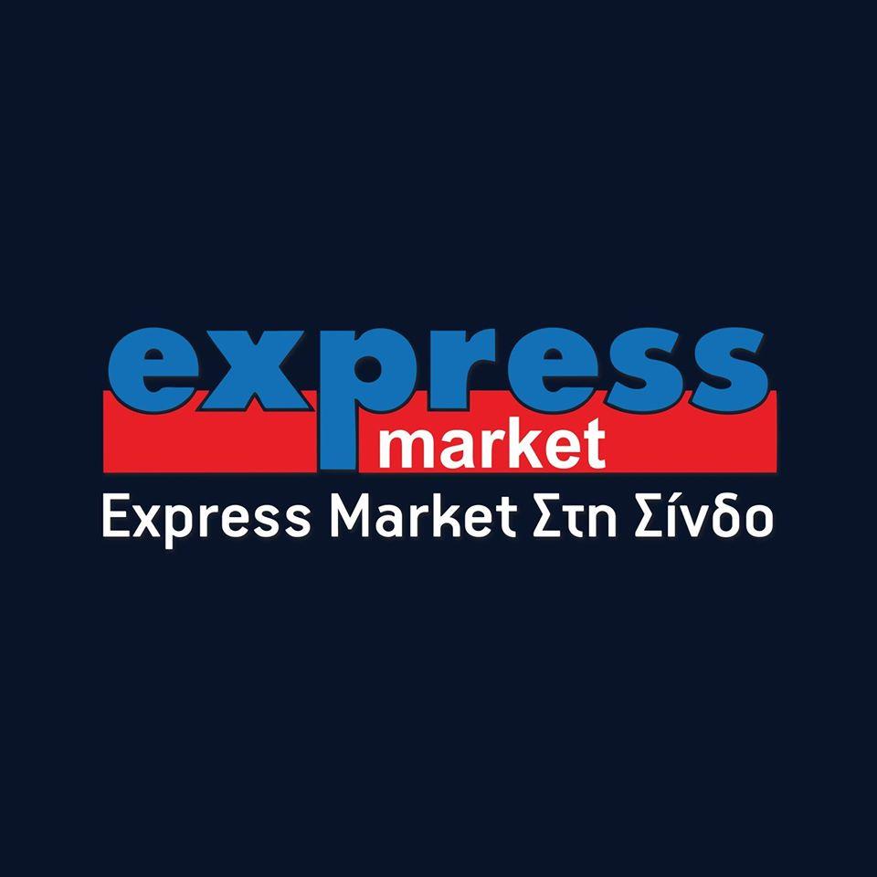 Express Market στη Σίνδο