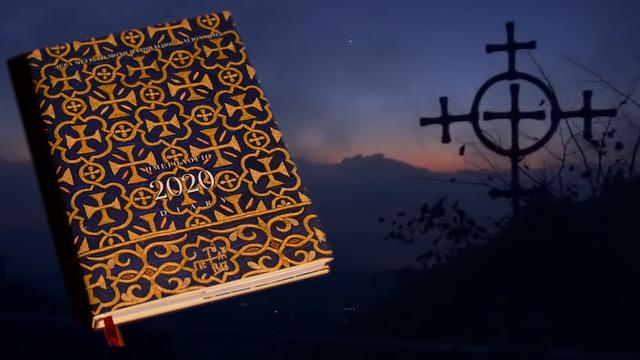 Σπάνια εικονογραφημένα χειρόγραφα στο ημερολόγιο 2020 της Ιεράς Μονής Βατοπαιδίου (VIDEO)