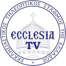 Παρακολουθήστε σε Επανάληψη από τον Ιερό Ναό Αγίου Παντελεήμονος επί της οδού Αχαρνών την Κυριακάτικη Αρχιερατική Θεία Λειτουργία  (VIDEO  -  06/06/2021)