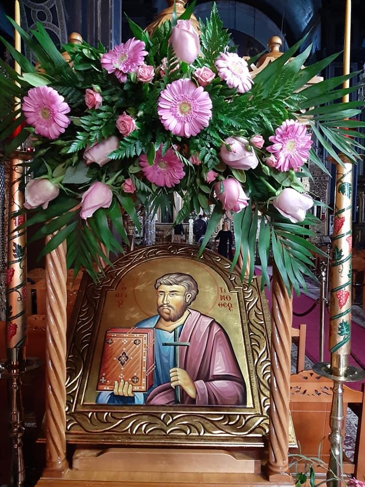 Πολυαρχιερατικός Εσπερινός επί τη Ιερά Μνήμη του Αγίου Τιμοθέου