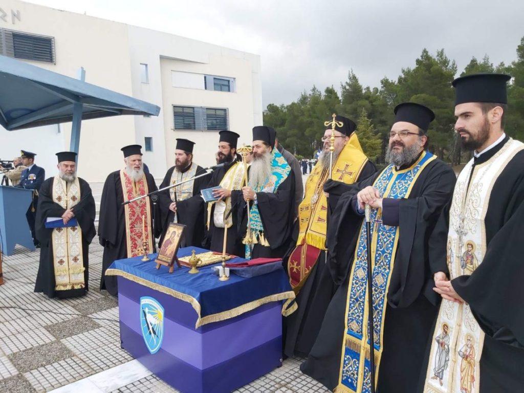Ο Σεβασμιώτατος Μητροπολίτης Λαρίσης & Τυρνάβου  κ.κ. Ιερώνυμος στην Παράδοση - Παραλαβή του ΓΕΕΘΑ