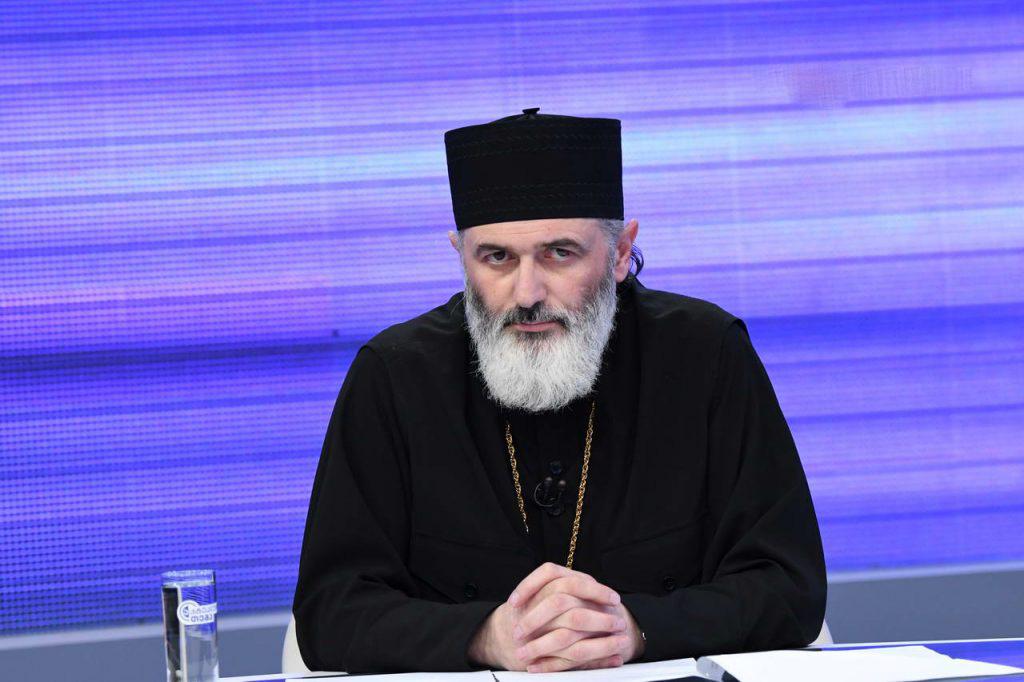Πατριαρχείο Γεωργίας