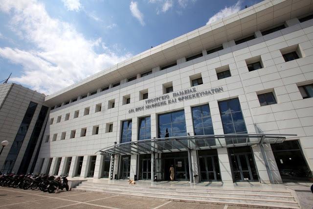 Γέφυρες ανάμεσα στα Ελληνικά Πανεπιστήμια και τον Ελληνισμό της Διασποράς