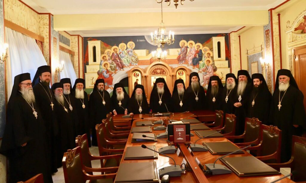 Με τηλεδιάσκεψη η Διαρκής Ιερά Σύνοδος της Εκκλησίας της Ελλάδος της Τετάρτης 1 Απριλίου 2020