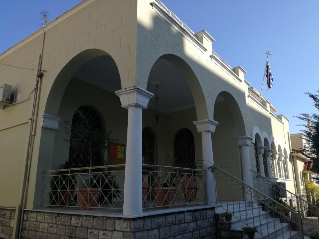 Κλειστά τα Γραφεία της Ιεράς Μητροπόλεως Τρίκκης και Σταγών στα πλαίσια προληπτικών μέτρων αντιμετωπίσεως της επιδημίας του Κορωνοϊού