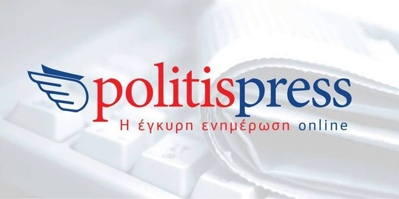 PolitisPress