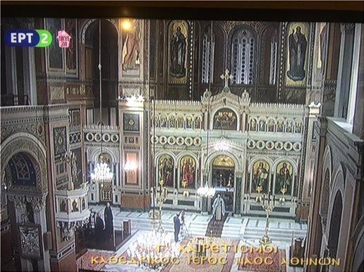 Απο την τηλεόραση και Διαδικτυακά μεταδόθηκαν οι Γ' χαιρετισμοί (Εικόνες)