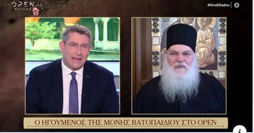 Ο Γέροντας π. Εφραίμ ο Βατοπαιδινός μιλά στο ΟΡΕΝ (VIDEO)