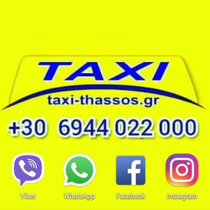 taxi-thassos.gr