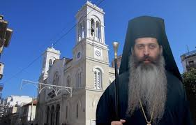 Σεβασμιώτατος Μητροπολίτης Φθιώτιδος  κ.κ. Συμεών: ''Η Επιστροφή της Εκκλησίας στην κανονικότητα'' (VIDEO)