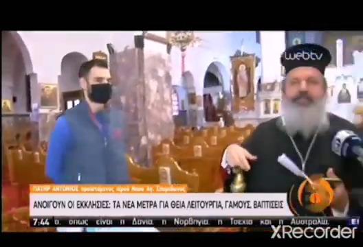 Πανοσιολογιώτατος Αρχιμανδρίτης π. Αντώνιος Πακαλίδης: Ανοίγουν οι Εκκλησίες - Τα νέα μέτρα για τις Ιερές Ακολουθίες της Εκκλησίας (VIDEO  -  14/05/2020)
