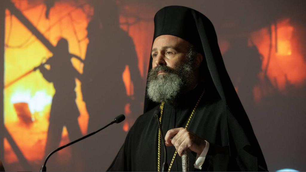 Ιερά Αρχιεπισκοπή Αυστραλίας