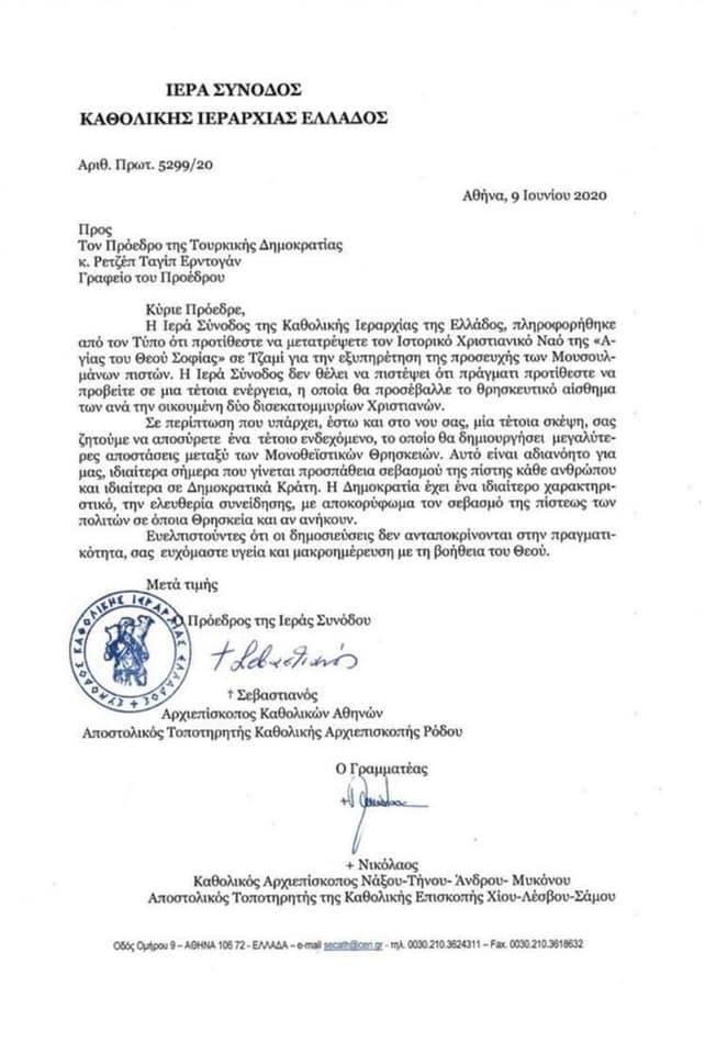 Επιστολή από την Ιερά Σύνοδο της Καθολικής Ιεραρχίας της Ελλάδος προς στον Πρόεδρο της Τουρκικής Δημοκρατίας για τον Ναό της Αγιάς Σοφιάς