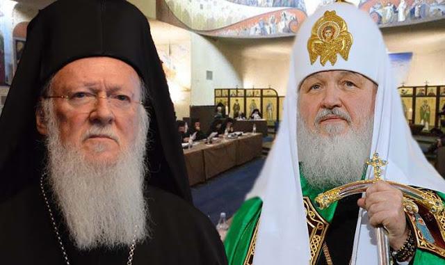 «Εισβολή» της Ρωσικής Εκκλησίας στο έδαφος του Οικουμενικού Πατριαρχείου, ταυτόχρονα με την εισβολή των Τούρκων στην Ελληνική υφαλοκρηπίδα...