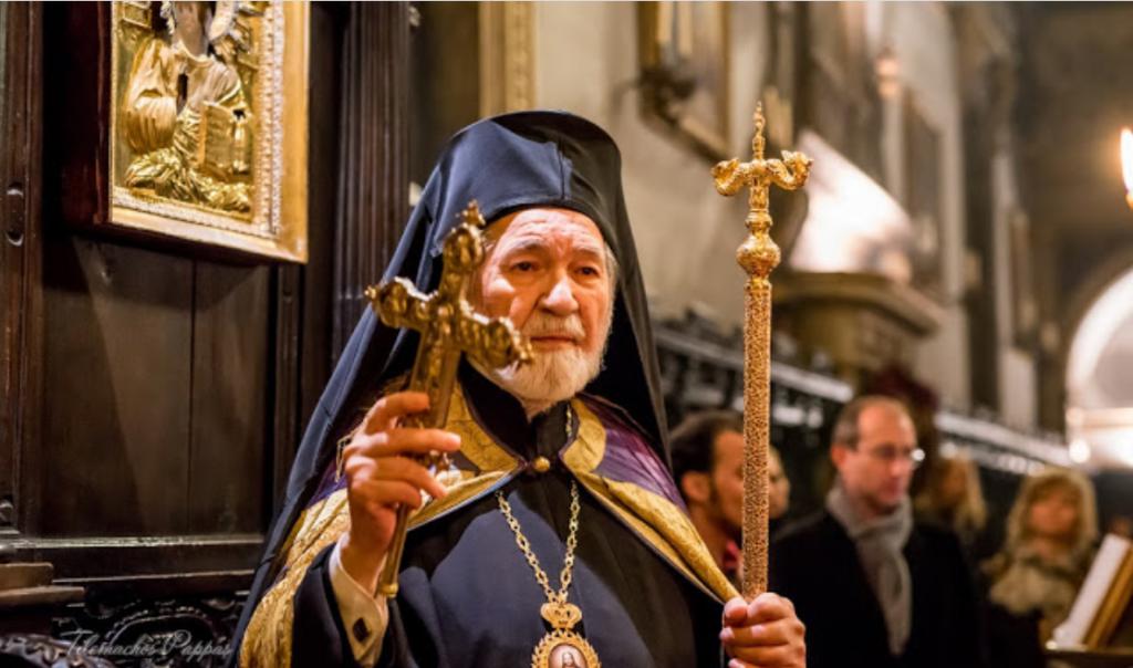 Το Άγγελμα της Ιεράς Μητροπόλεως Ιταλίας και Μελίτης περί της εκδημίας του Μακαριστού Μητροπολίτου κ. Γενναδίου | Βιογραφικό σημείωμα
