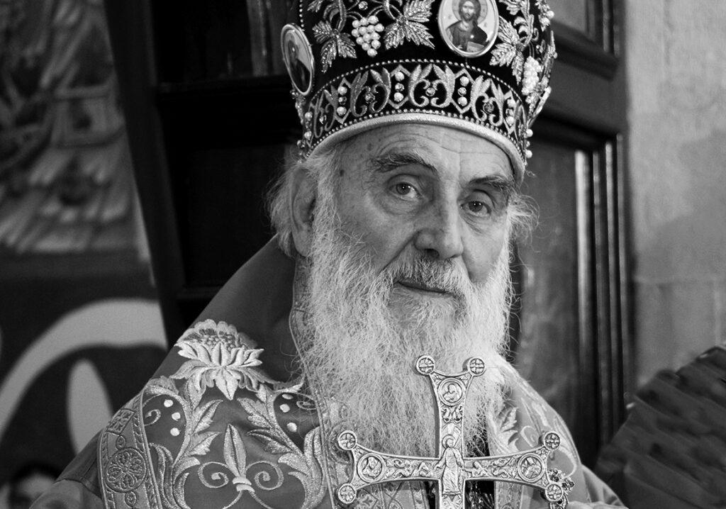 Πατριαρχείο Σερβίας