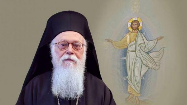 29 χρόνια στο Πηδάλιο της Εκκλησίας της Αλβανίας ο Μακαριώτατος Αρχιεπίσκοπος Τιράνων, Δυρραχίου και Πάσης Αλβανίας  κ.κ. Αναστάστιος  (VIDEO)