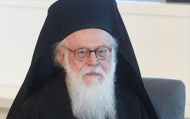 Στον «Ευαγγελισμό» με κορωνοϊό ο Μακαριώτατος Αρχιεπίσκοπος Τιράνων, Δυρραχίου και Πάσης Αλβανίας κ. Αναστάσιος (Α' & Β' VIDEO)