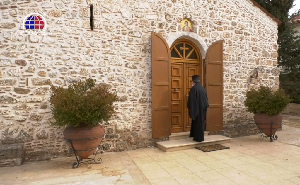 Οδοιπορικό: «Στα βήματα του Αγίου Πορφυρίου» (VIDEO)