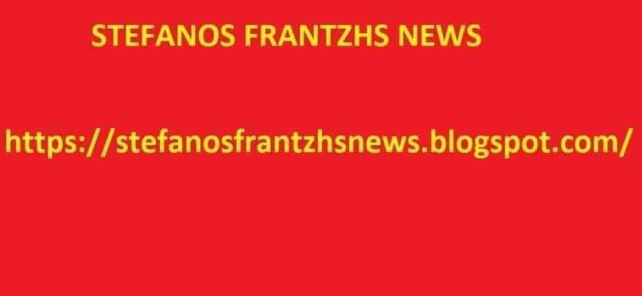STEFANOS FRANTZHS NEWS