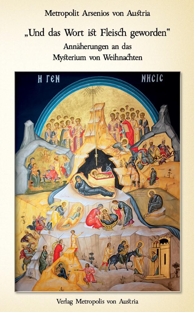 Ιερές Μητροπόλεις του Οικουμενικού Θρόνου