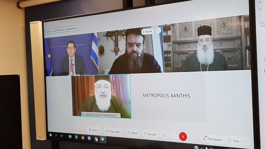 Τηλεδιάσκεψη Υπουργού Μετανάστευσης Ν. Μηταράκη με Μητροπολίτες της Θράκης