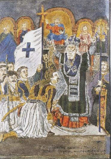 1821-2021 - 200 χρόνια Εθνεγερσίας