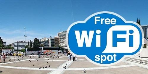 Δωρεάν WiFi σε Δημόσιους Χώρους στον Δήμο Ανατολικής Σάμου
