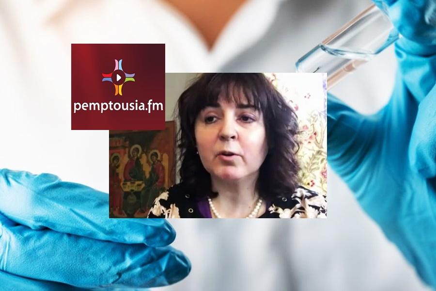 Ελληνίδα Λοιμωξιολόγος από τις ΗΠΑ: «Θα περιμένω ακόμη και άλλα αποτελέσματα για να κάνω το εμβόλιο» (VIDEO)