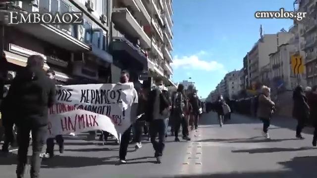 Θεσσαλονίκη: Από την συγκέντρωση και πορεία ενάντια στο Νομοσχέδιο για τα ΑΕΙ  (VIDEO)