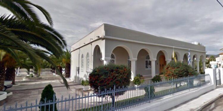 Εκπαιδευτικά Προγράμματα από την Ιερά Μητρόπολη Αιτωλίας και Ακαρνανίας σε συνεργασία με το Ίδρυμα Ποιμαντικής Επιμορφώσεως