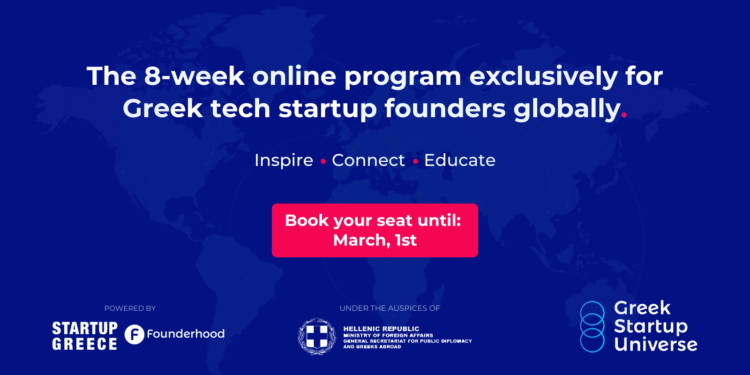 Greek Startup Universe: Δικτύωση των καινοτόµων Ελλήνων σε όλον τον κόσµο