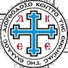 Διορθόδοξο Κέντρο της Εκκλησίας της Ελλάδος
