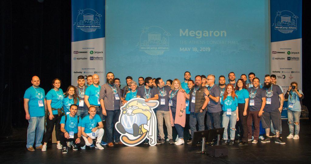 Το WordCamp Greece 2021 Online έρχεται στις 16 – 18 Απριλίου 2021