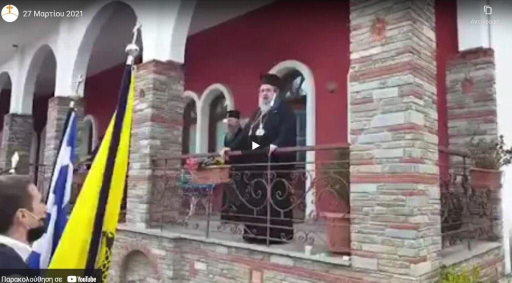 Μια αναπάντεχη επίσκεψη δέχθηκε στο Επισκοπείο της Ιεράς Μητροπόλεως ο Σεβασμιώτατος Μητροπολίτης Δράμας κ. Παύλος και πλημμύρισε χαρά (VIDEO)