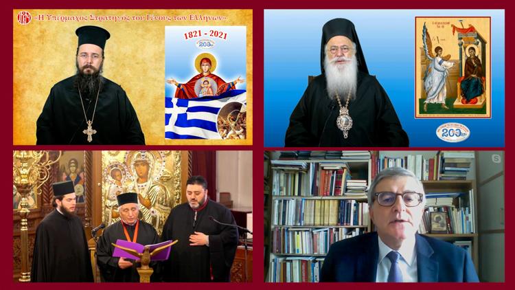 Διαδικτυακή Εκδήλωση «Η Υπέρμαχος Στρατηγός του Γένους των Ελλήνων» (VIDEO)
