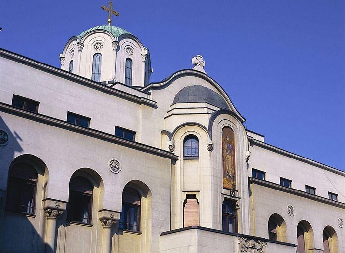 Πατριαρχείο Σερβίας: ''Το Νομοσχέδιο για την ένωση ομόφυλων ζευγαριών είναι απαράδεκτο''