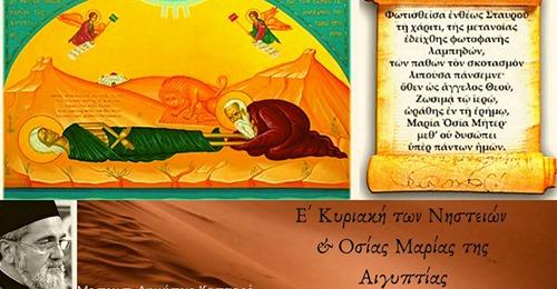 Μετάνοια, Μεταστροφή, Αλλαγή και Αληθινη Ζωή στην Αγκαλια του Χριστου - Από την ομιλία του Αιδεσιμολογιωτάτου Πρωτοπρεσβυτέρου πατρός Δημητρίου Κατραρού - Κληρικού του Ιερού Ναού Αγίου Βησσαρίωνος Πύλης (VIDEO  -  18/04/2021)
