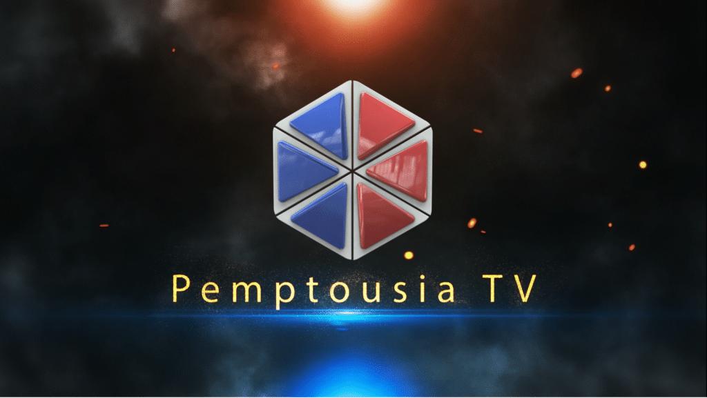 Η τηλεόραση της Πεμπτουσίας κοντά σας (VIDEO)