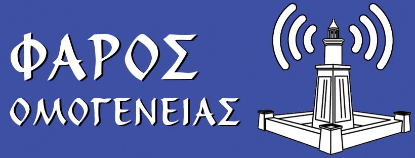 Παρακολουθήστε σε Επανάληψη την Ιερά Ακολουθία του Νυμφίου της Κυριακής των Βαϊων από τον Ιερό Ναό Ταξιαρχών Ιμπραϊμίας Αλεξανδρείας, Χοροστατούντος του Μακαριωτάτου Πάπα και Πατριάρχου Αλεξανδρείας και Πάσης Αφρικής  κ.κ. Θεοδώρου Β' (VIDEO  -  25/04/2021)