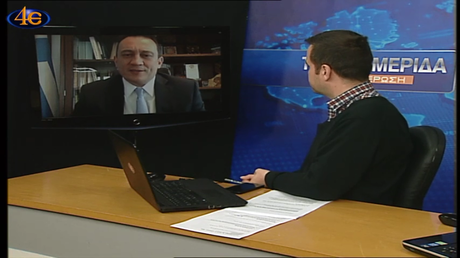 Ο Υφυπουργός Απόδημου Ελληνισμού Κώστας Βλάσης στην 4Ε για το Άγιο Φως (VIDEO  -  Τηλεφημερίδα)