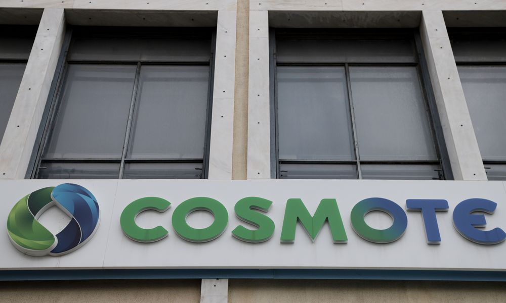 15GB δωρεάν internet δίνει η Cosmote, μ' ένα κλικ - Δείτε πως θα τα πάρετε