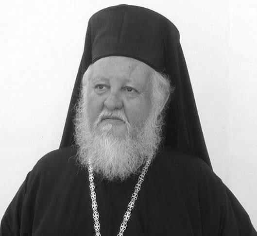ΕΚΤΑΚΤΟ: Εκοιμήθη ο Θεοφιλέστατος Eπίσκοπος Μοζαμβίκης κ. Χρυσόστομος