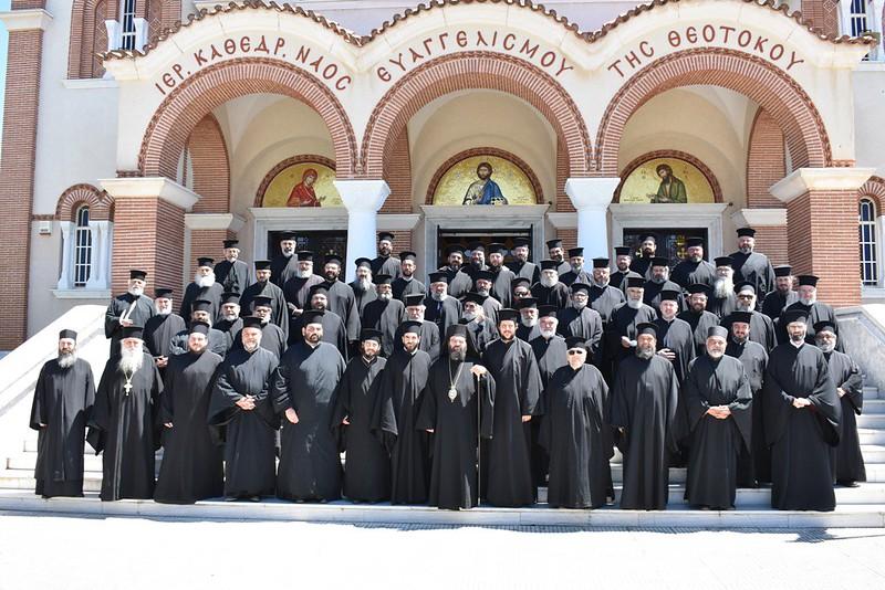 5ο Γενικό Ιερατικό Συνέδριο στην Ιερά Μητρόπολη Μαρωνείας & Κομοτηνής (ΦΩΤΟ)