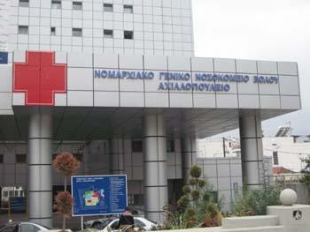 Δωρεά Υγειονομικού Υλικού στο Νοσοκομείο Βόλου από την Ιερά Μητρόπολη Δημητριάδος και Αλμυρού